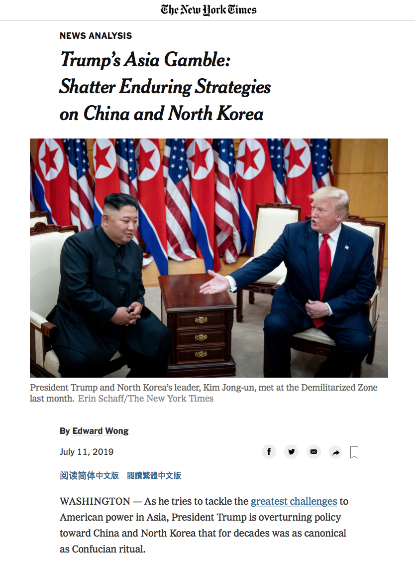 NYT 20190711.png