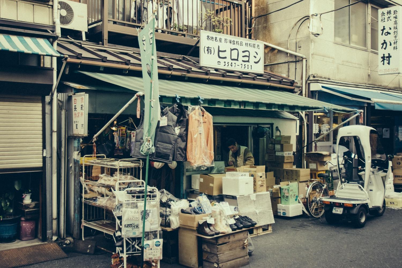 Tokyo Day 2 158-2-3 (1500x1000).jpg