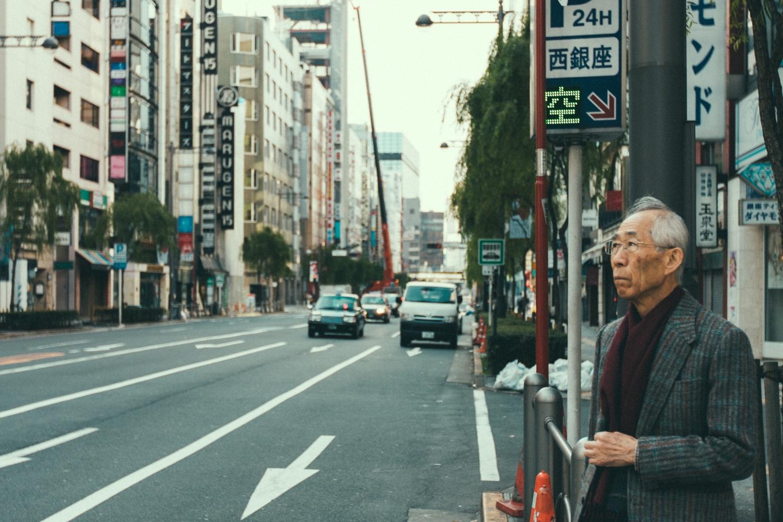 Tokyo Day 3 065-2-2 (1500x1000).jpg