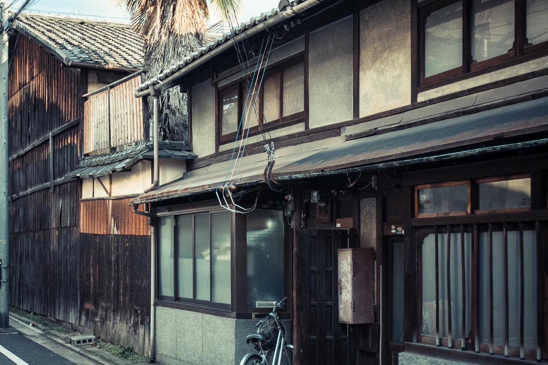 Kyoto Day 1 076-2 (1500x1000).jpg