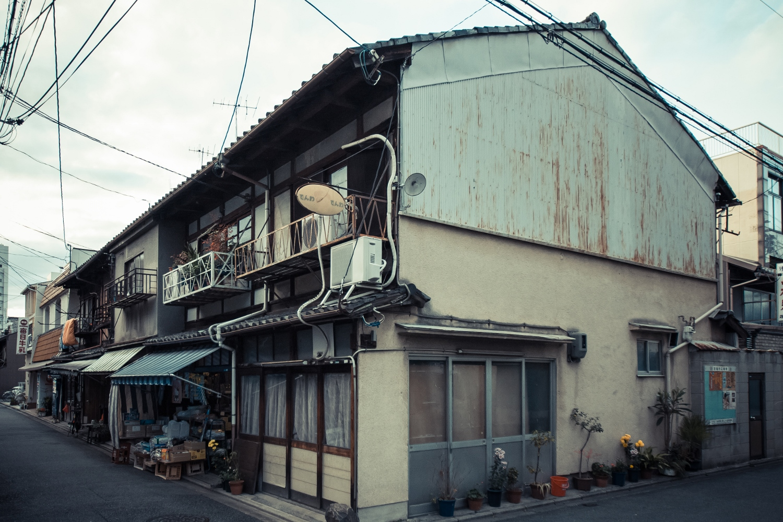 Kyoto Day 1 104-2 (1500x1000).jpg