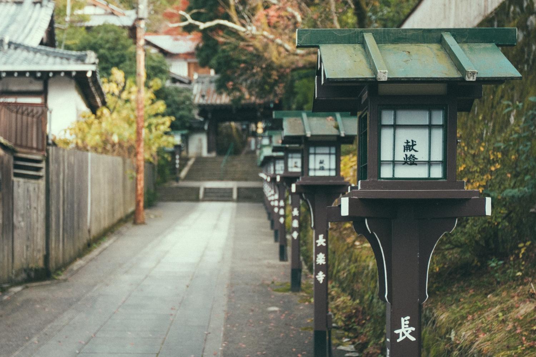 Kyoto Day 2 246-2 (1500x1000).jpg