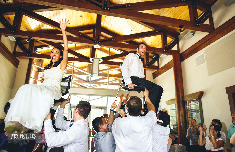 Jewish Wedding Reception Florida