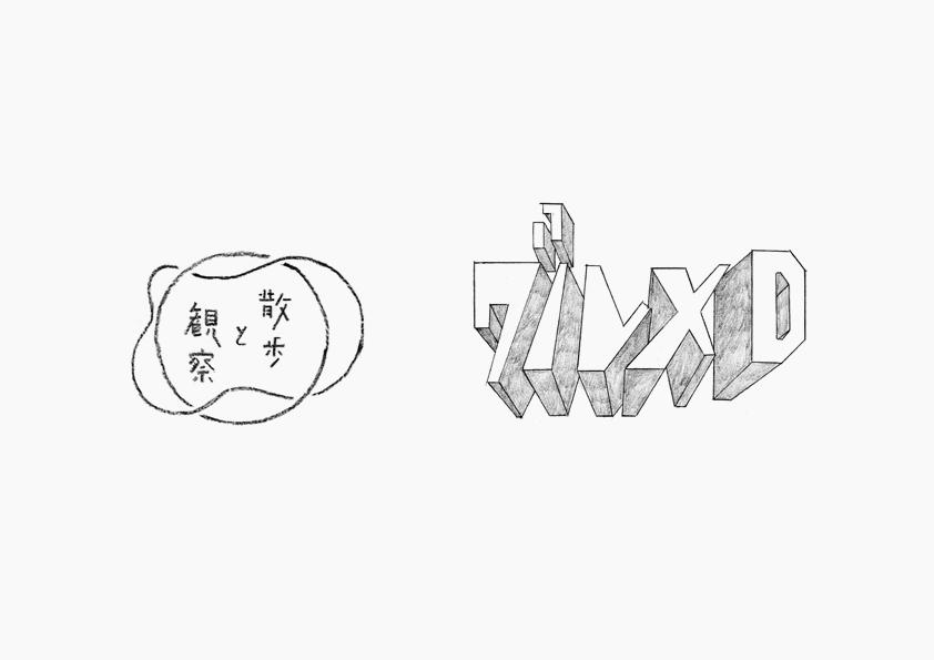 ours_logo_4.jpg