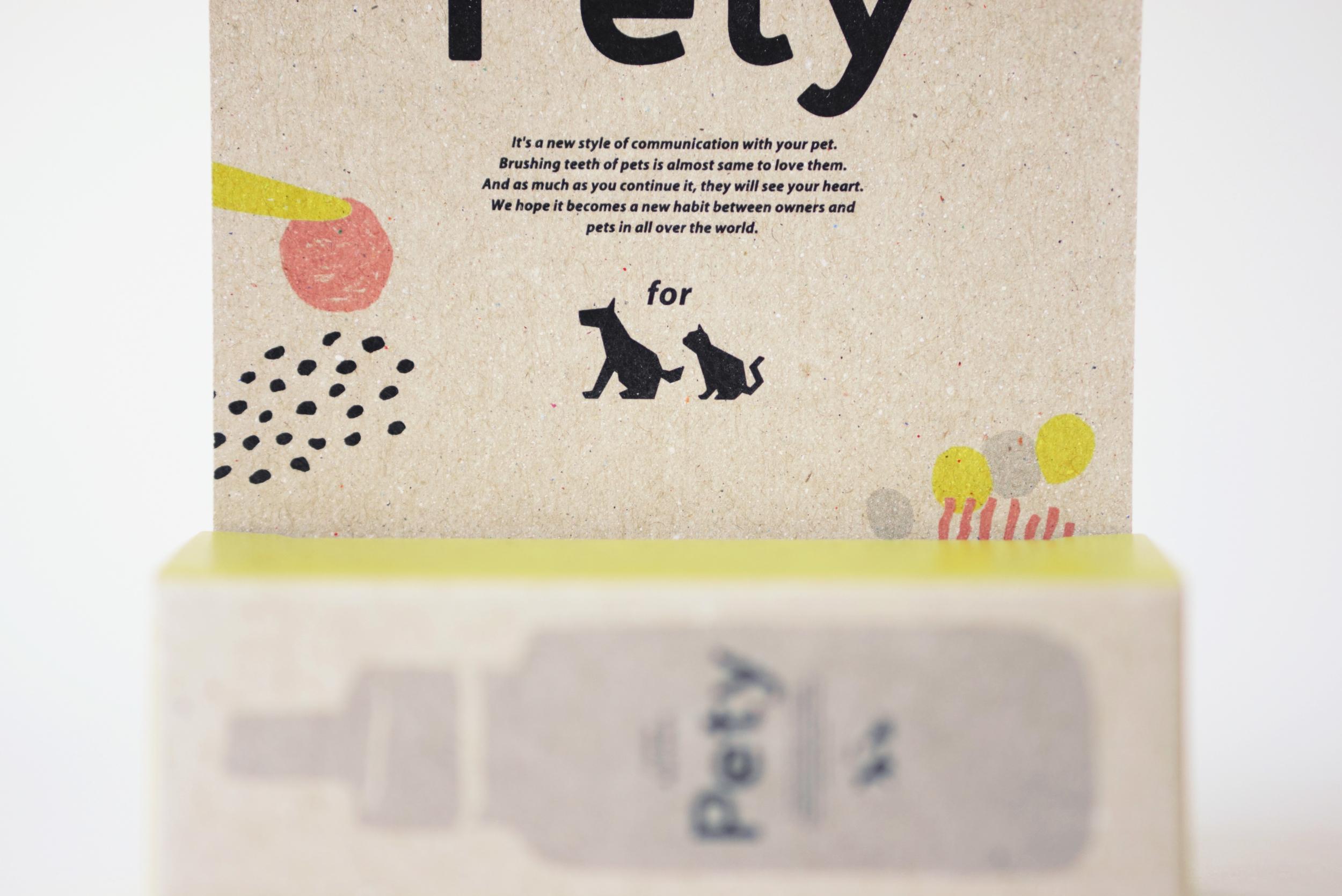 pety_4.jpg