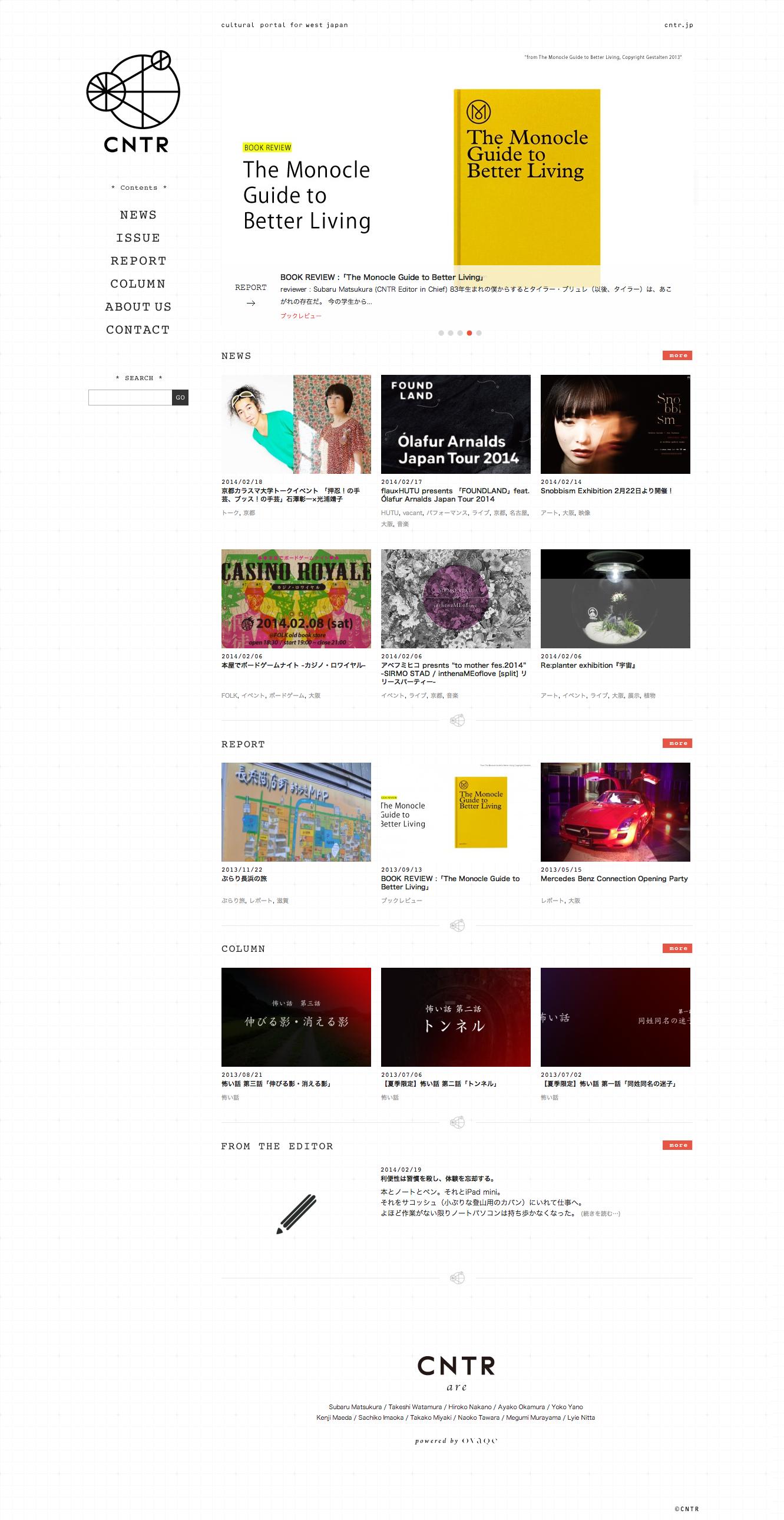 CNTR+++cultural+portal+for+west+japan.png