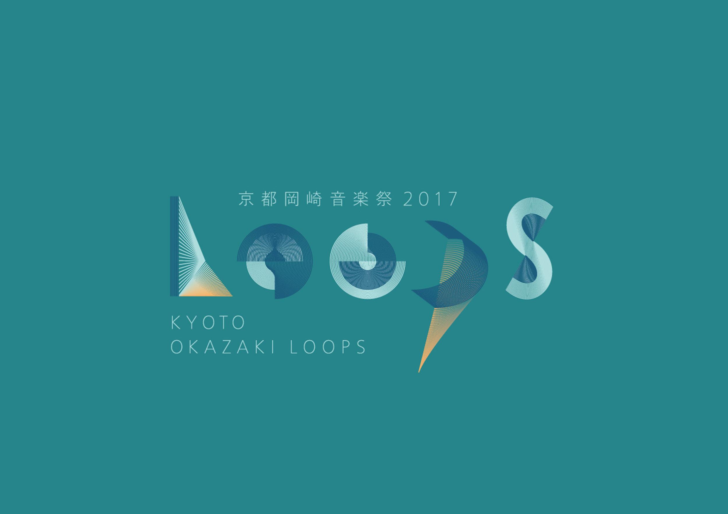 loops_logo-2017.jpg