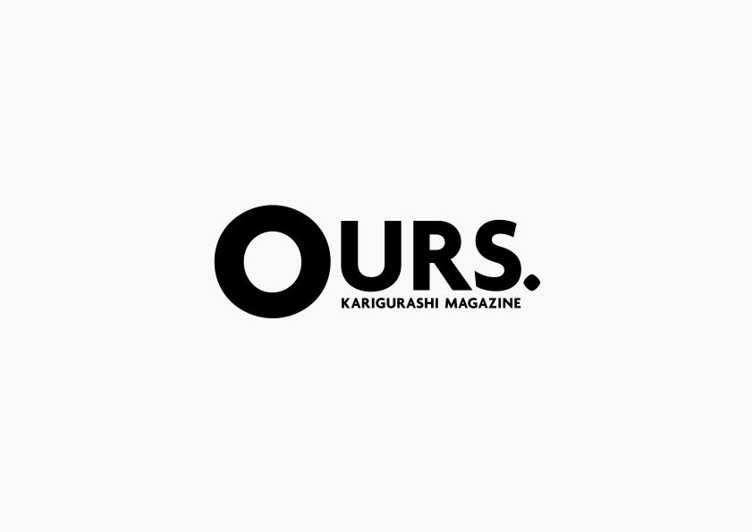 OURS. KARIGURASHI MAGAZINE