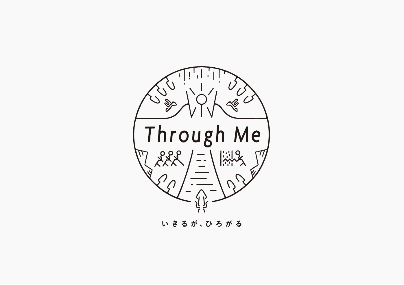 Through Me