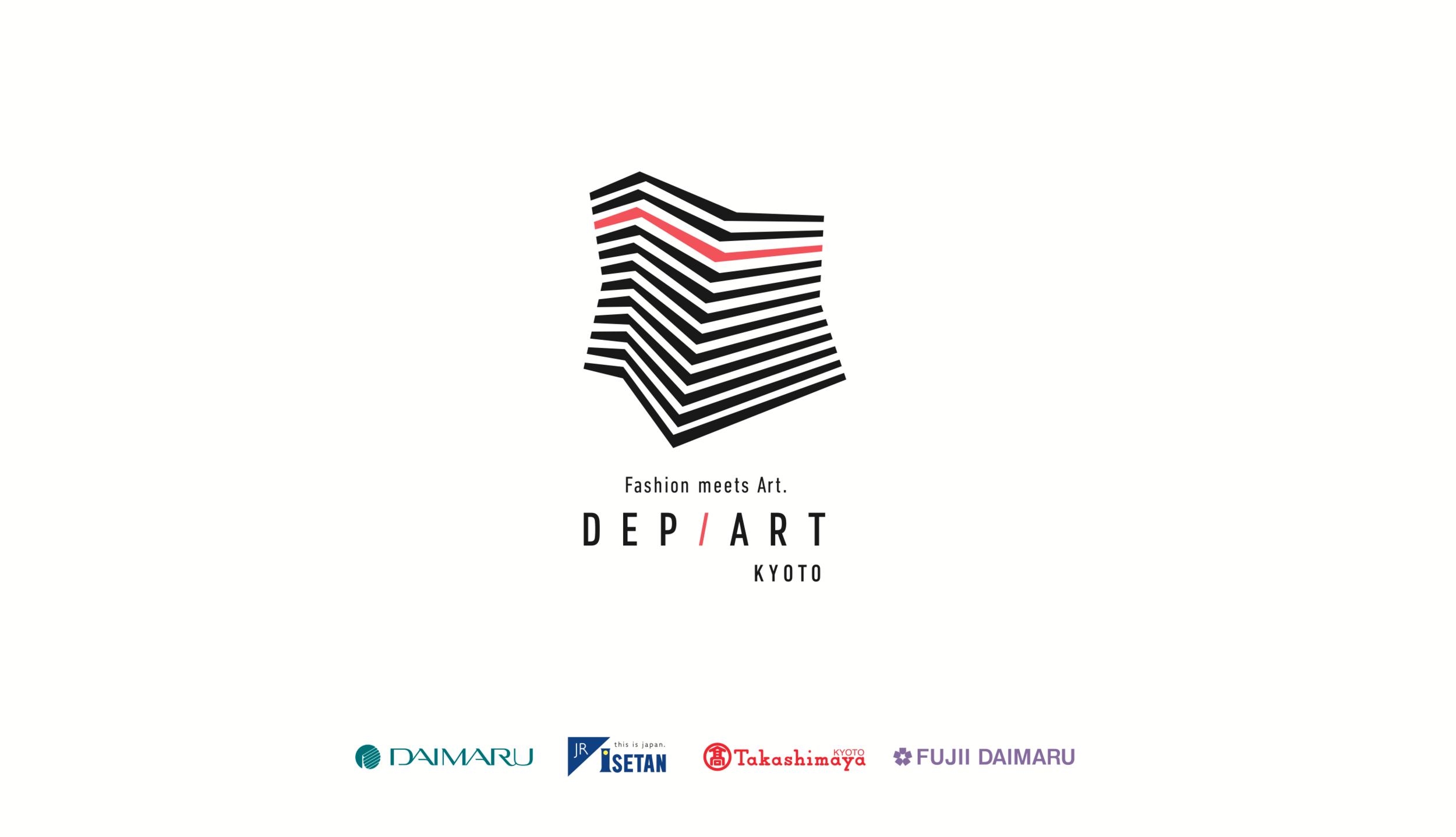 dep%2Fart+logo.png