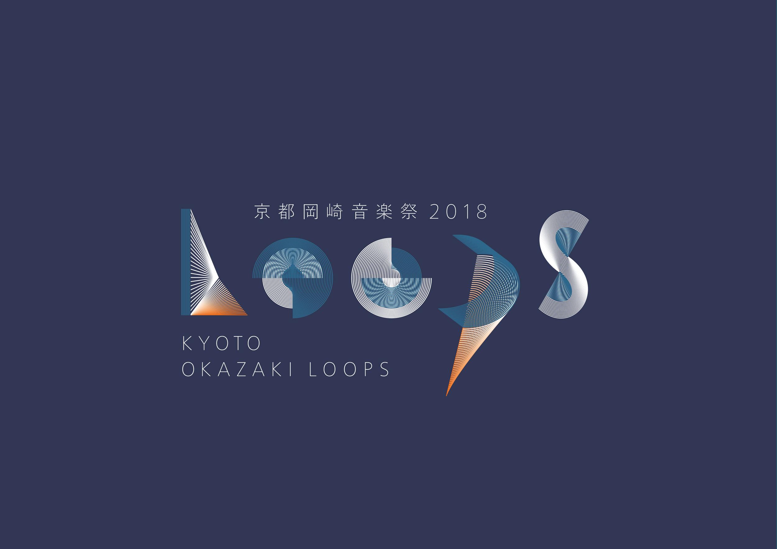 loops_logo-2018.jpg