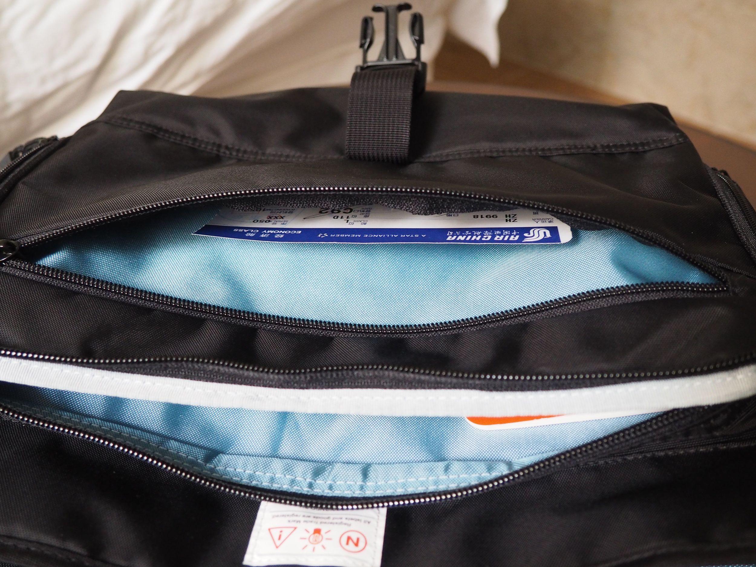 wise-walker OS-01 urban day bag front zip pocket