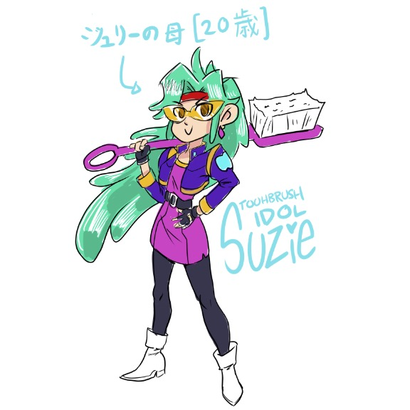 """Julie and her dad find an old picture of her mom, Suzie. Back in her 20s, Suzie was known as the """"Toothbrush Idol"""""""