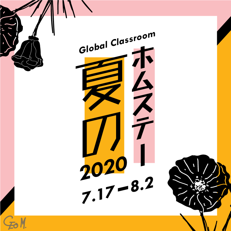 homestay-2020-02.png