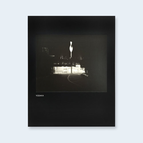 TOSHIO SHIBATA | Yodaka (Special Edition) $1,500.00