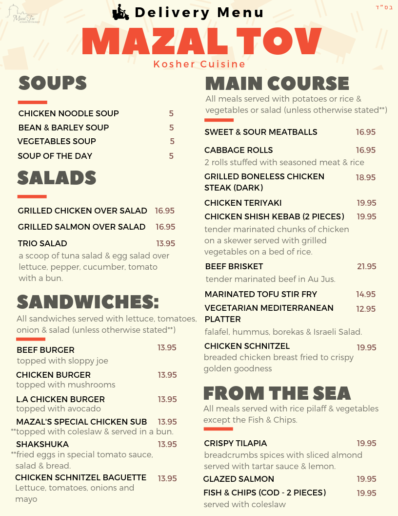 Mazal Tov Food Delivery Menu p1.png