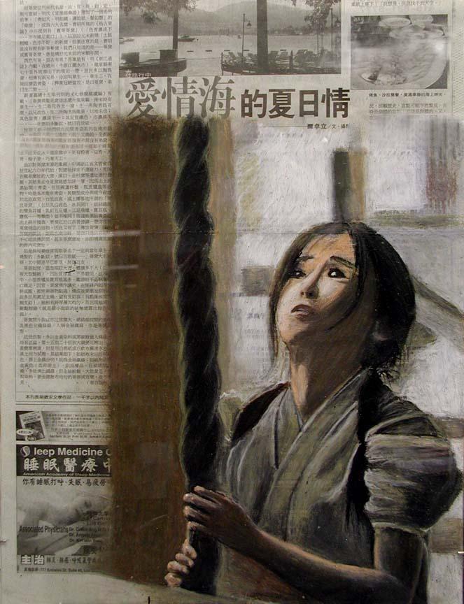 Memoirs of a Geisha on newspaper