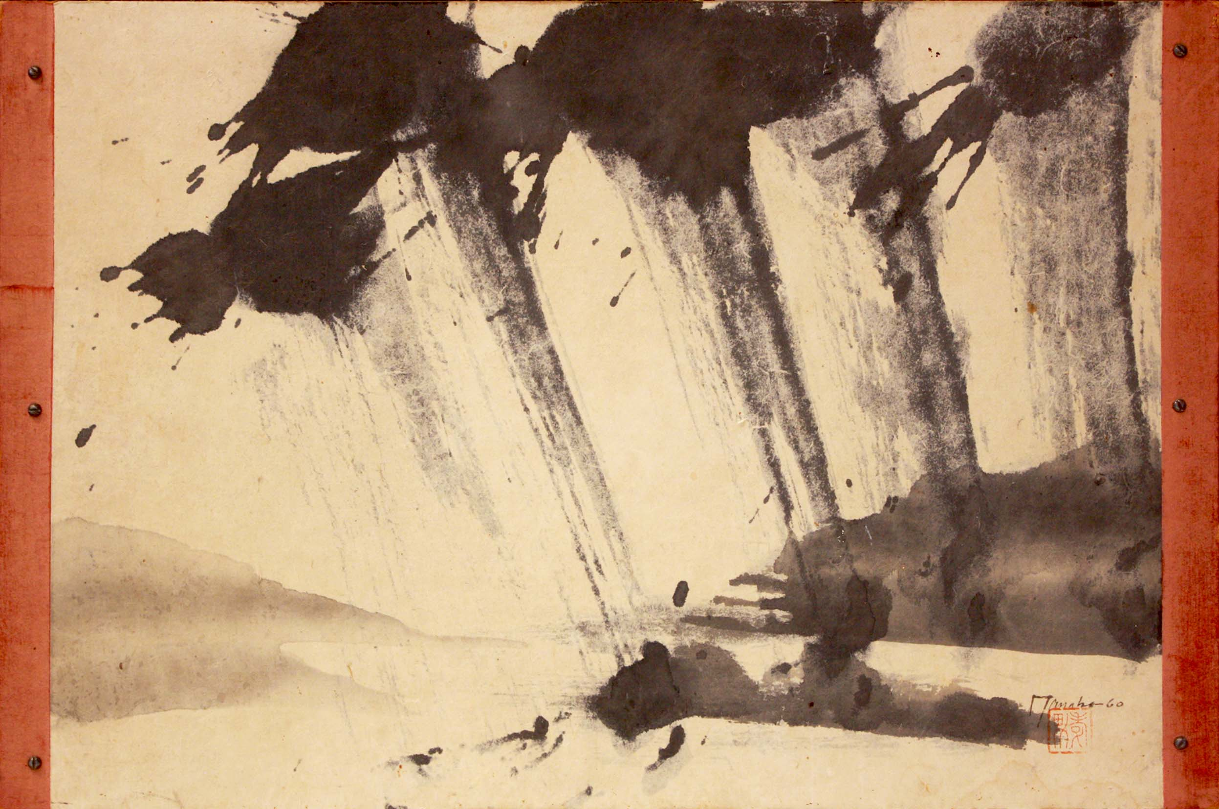 Takao Tanabe<br>Storm over Islands<br>14.5 x 22<br>Ink on Paper on Board<br>SOLD