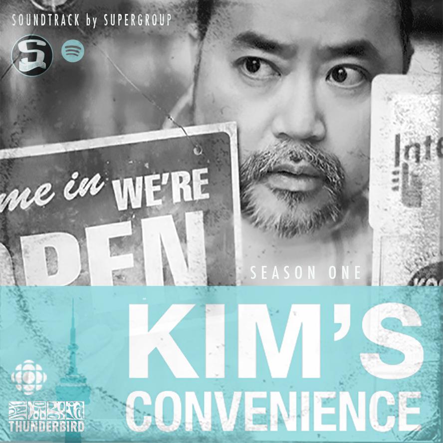 KIM-Spotify-Cover.jpg