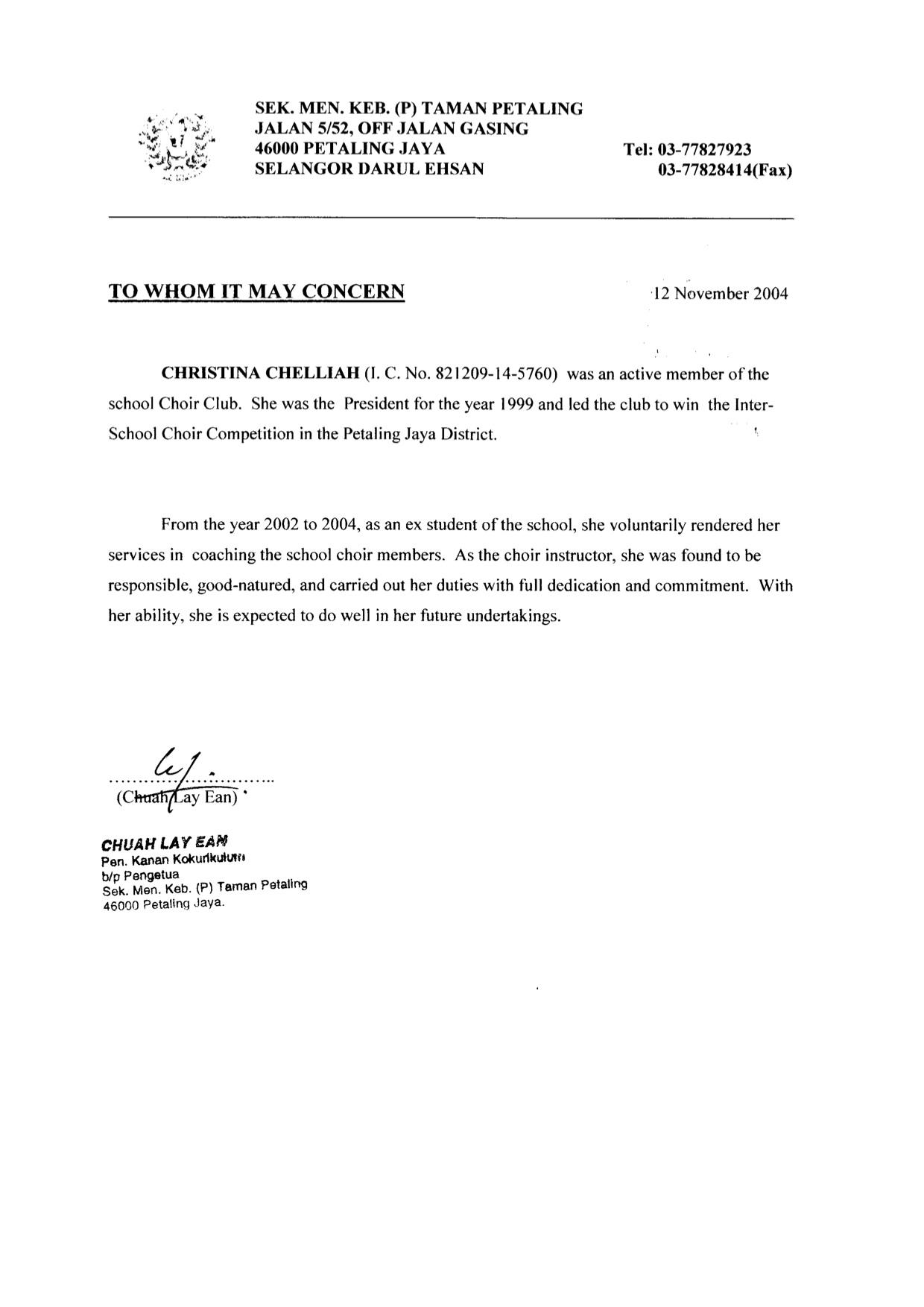 2004 - Misc. - Taman Petaling - Reference Letter.jpg