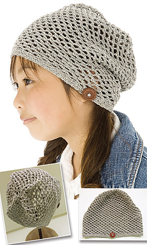 """This """"Girly Style Hat"""" by Pierrot is available as a PDF crochet pattern in both Japanese and English."""