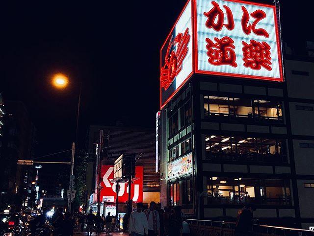 Osaka before Hagibis 🇯🇵