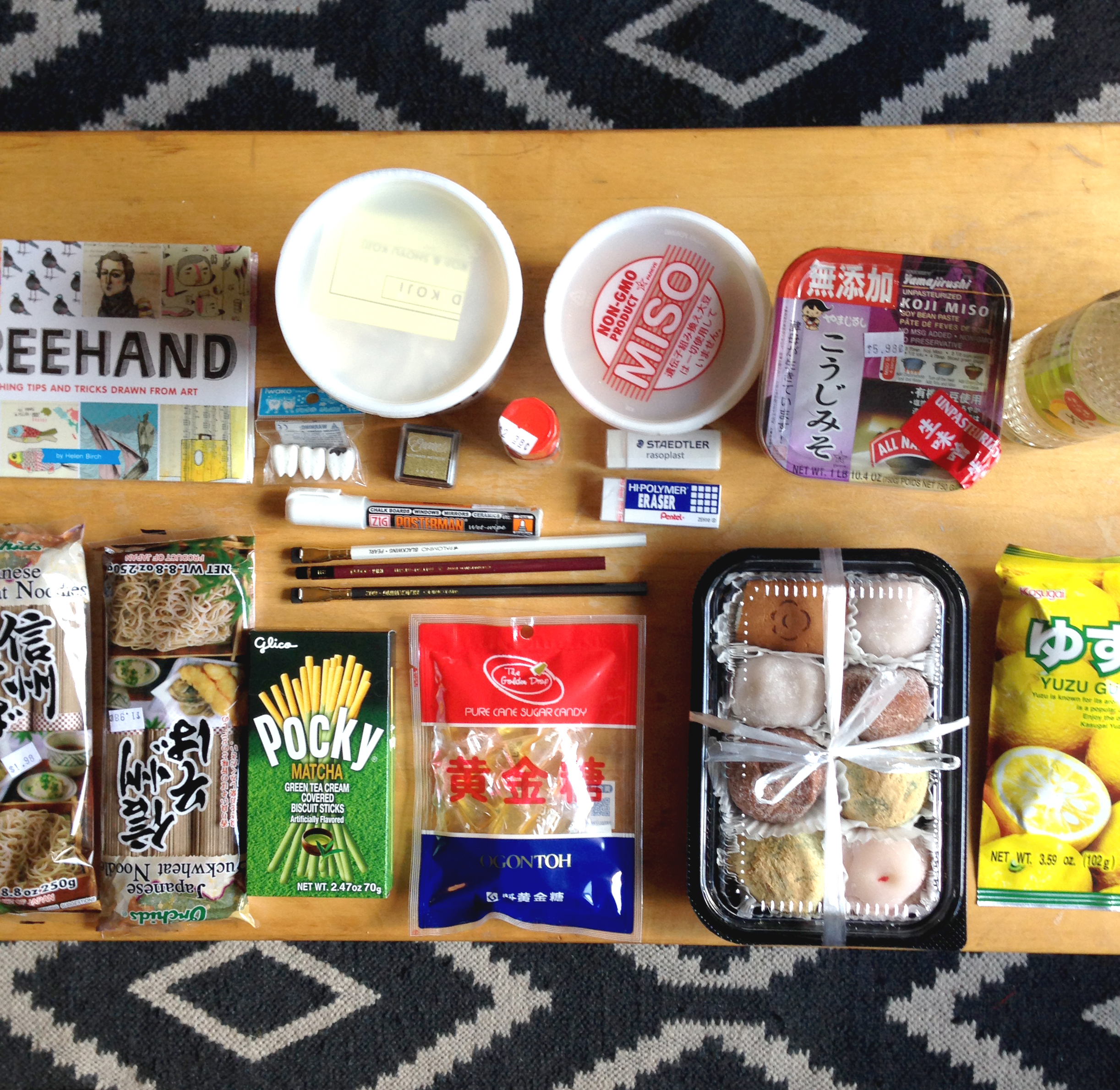 A recent haul from Japantown.