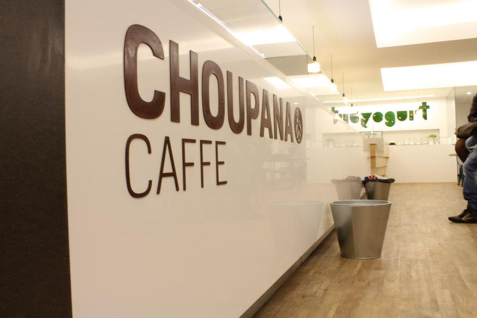 Rui Tomás Design Choupana caffé