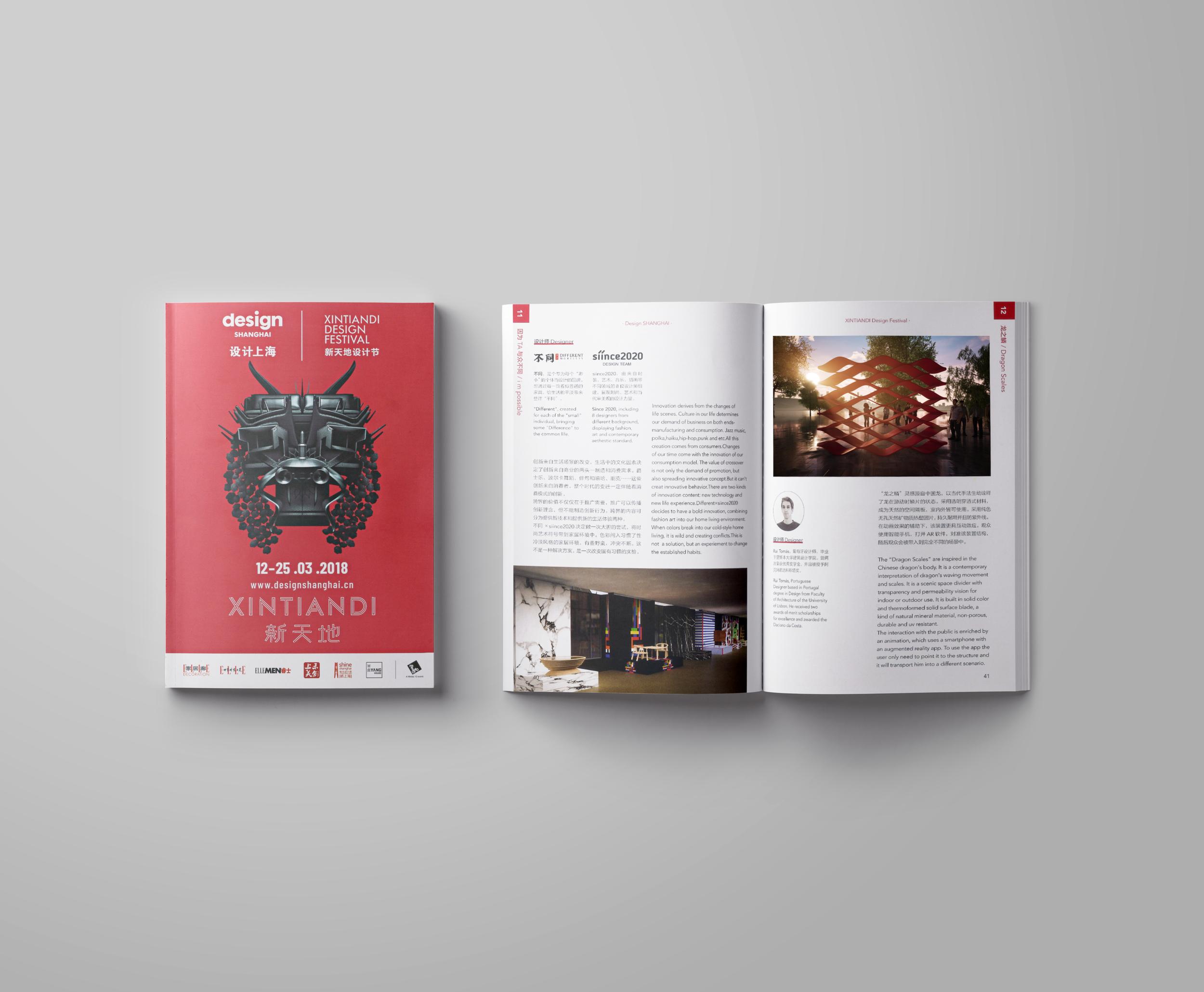 Magazine XINTIANDI_2.png