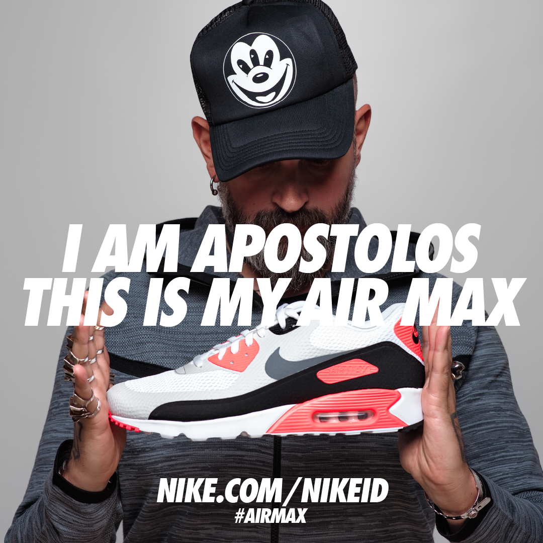 Air Max - Influencers - Instagram-01.png