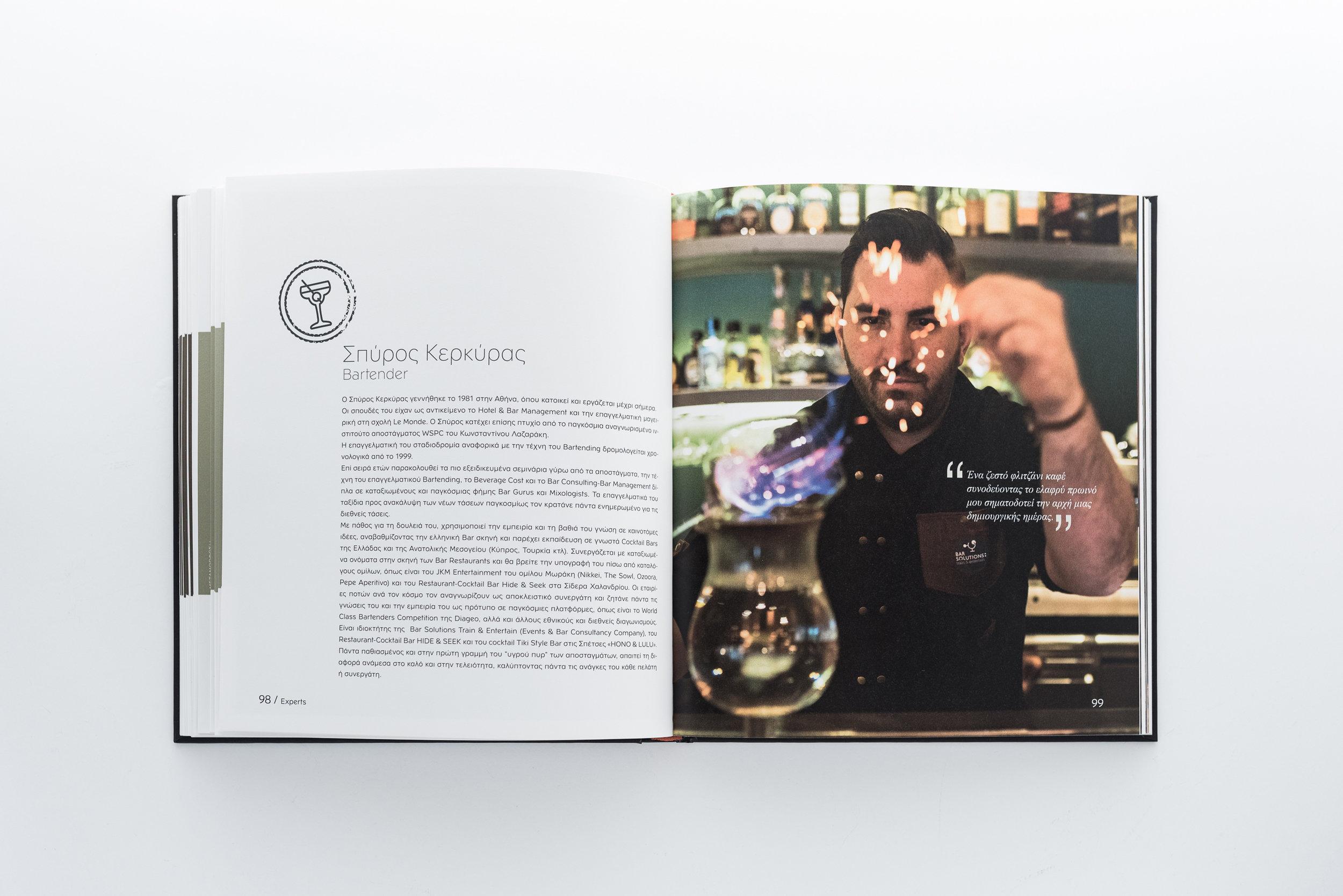 Book-99.jpg