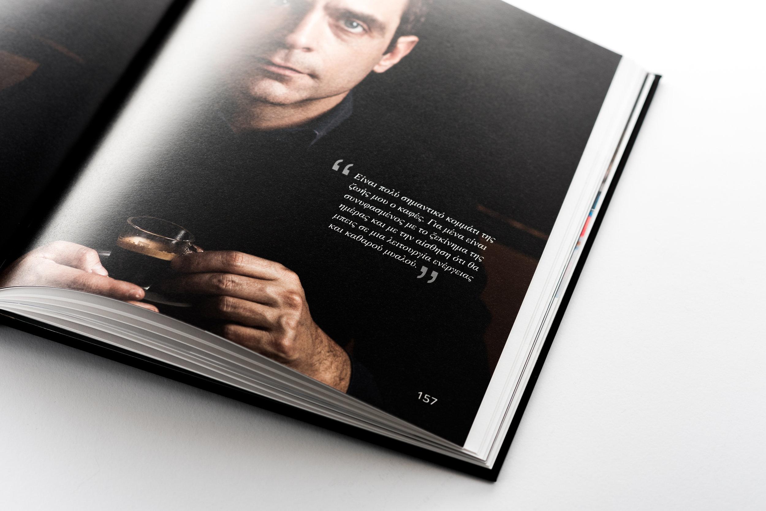 Book-116.jpg