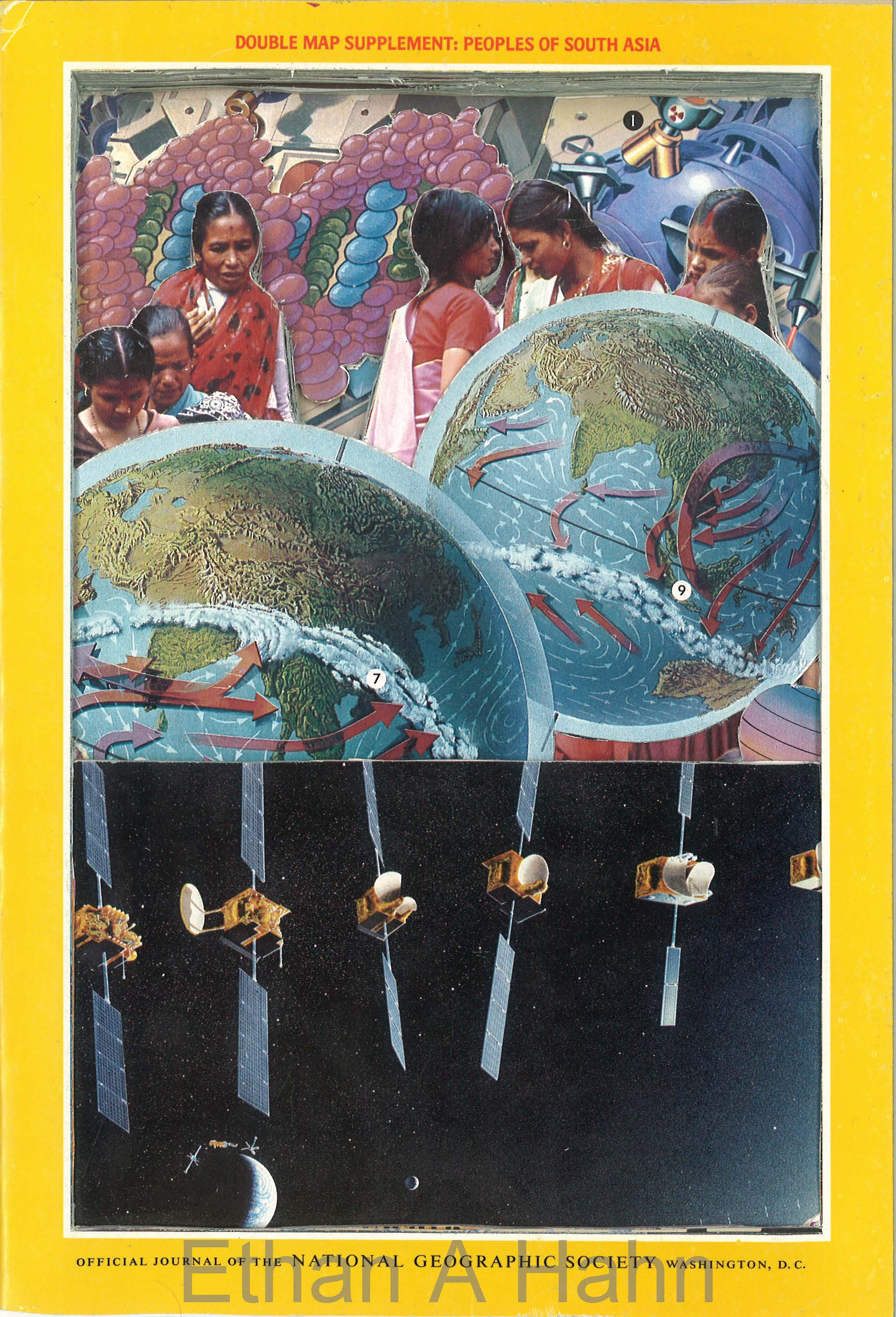 1984 Dec #2