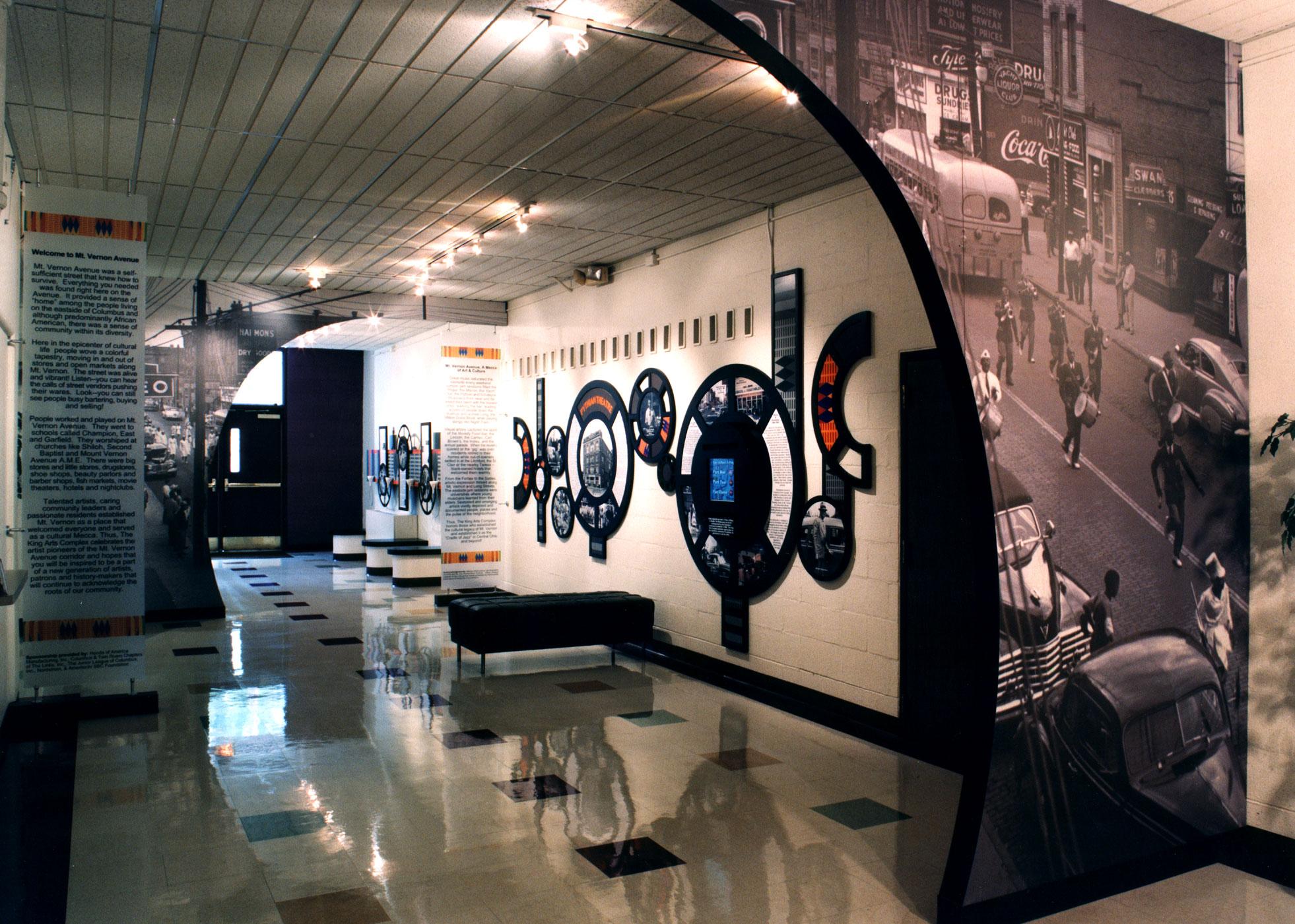 King Arts Complex Hallway Displays