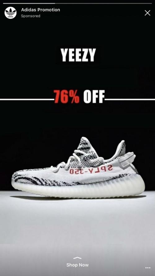#FakeRetail - Buyer Beware