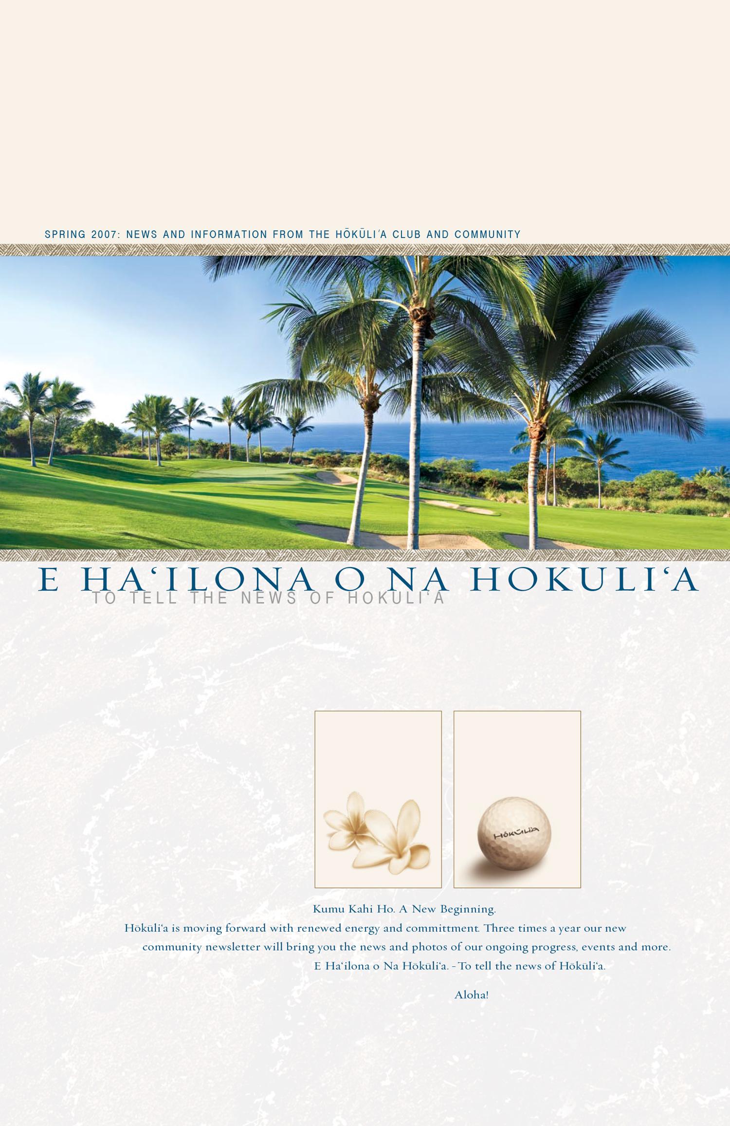 Hokulia-spread-A1.jpg