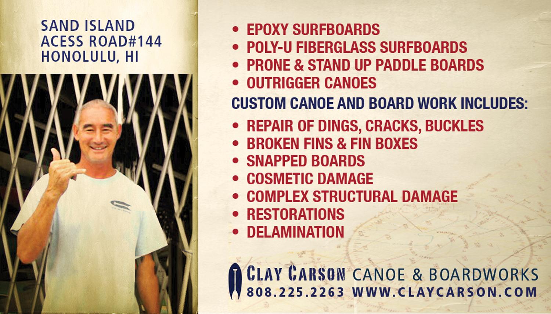 Clay-Carson-BC-2.jpg