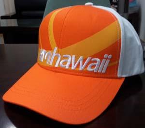 Orange white baseball cap.JPG