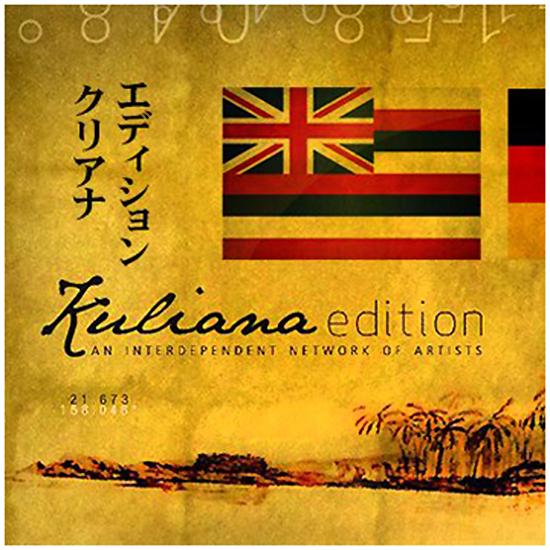 Kuliana-Edition-Japan-FB.jpg