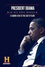 44thPresident.jpg