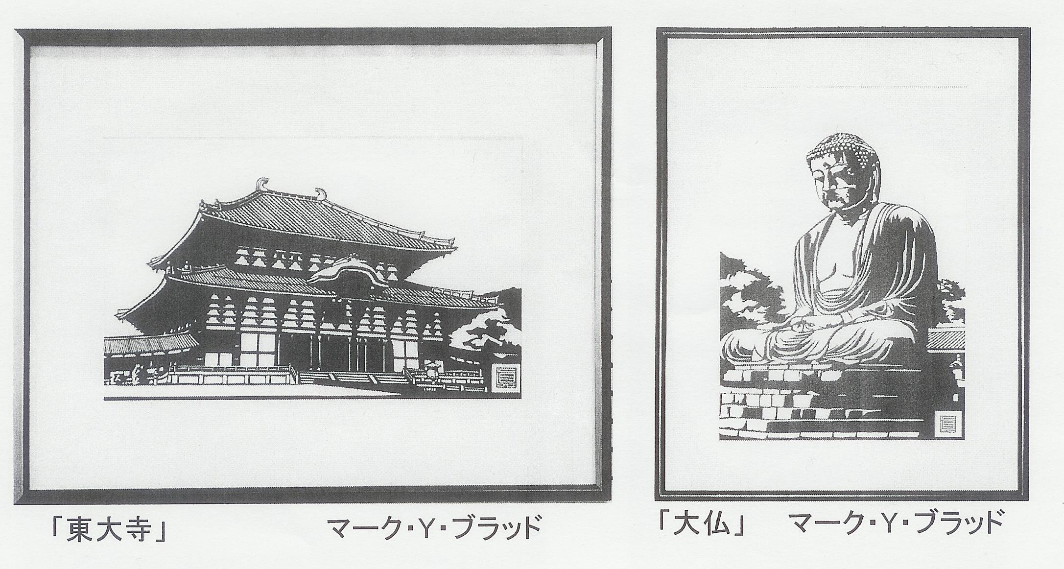 Menuma 2007 (3).jpg