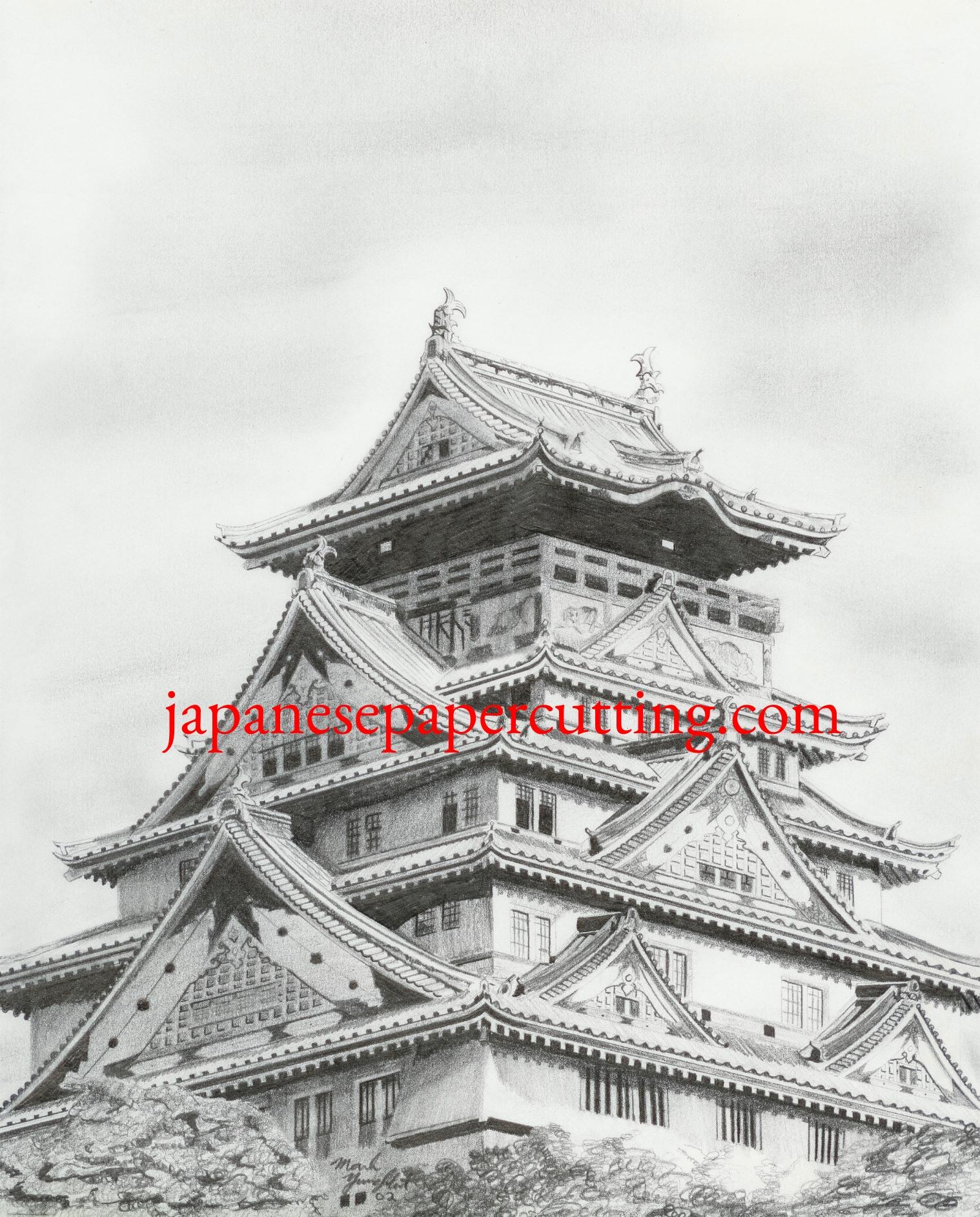 Osaka Castle   Osaka, Osaka, Japan   Pencil   2002