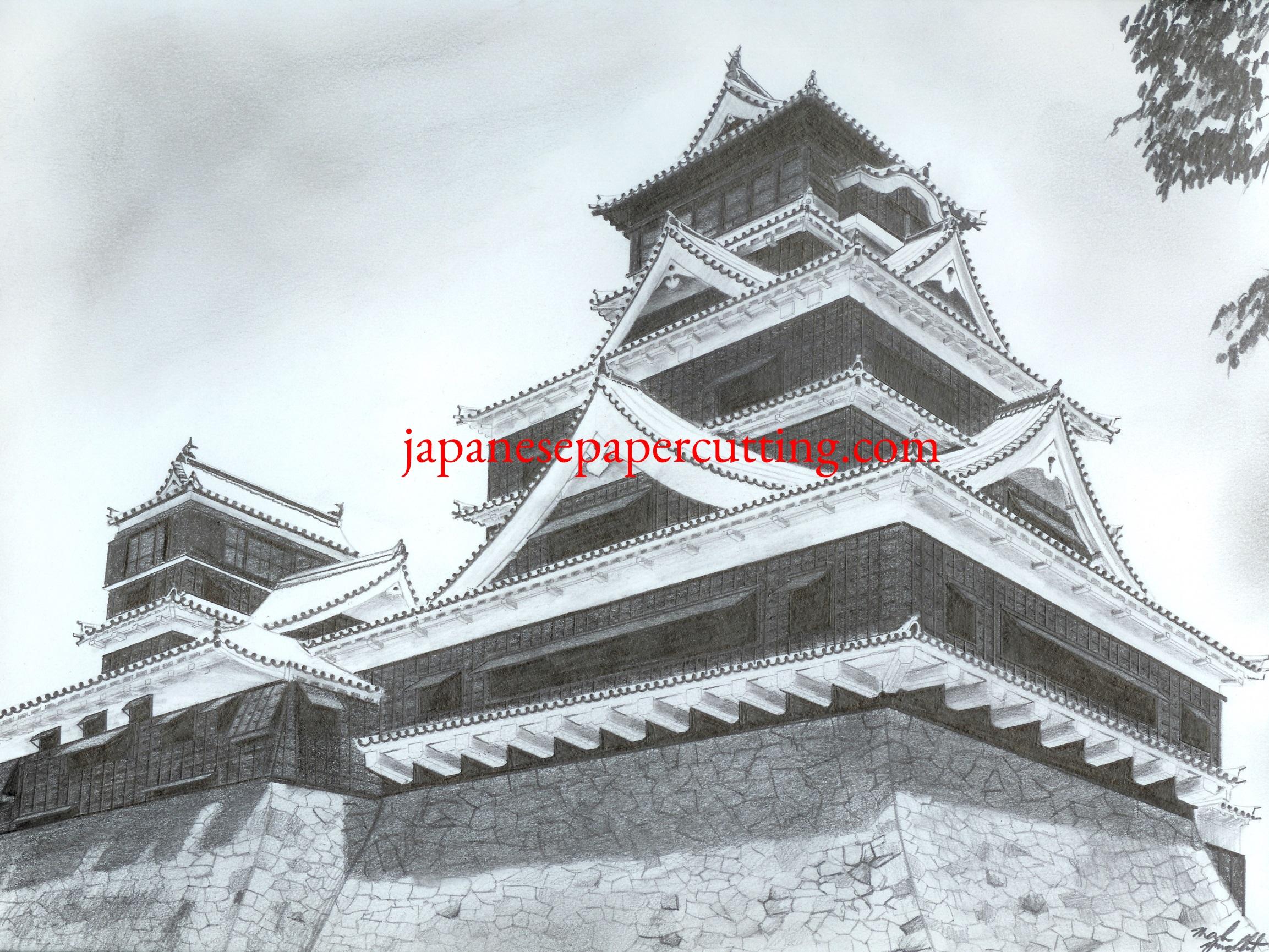 Kumamoto Castle   Kumamoto, Kumamoto, Japan   Pencil   2003