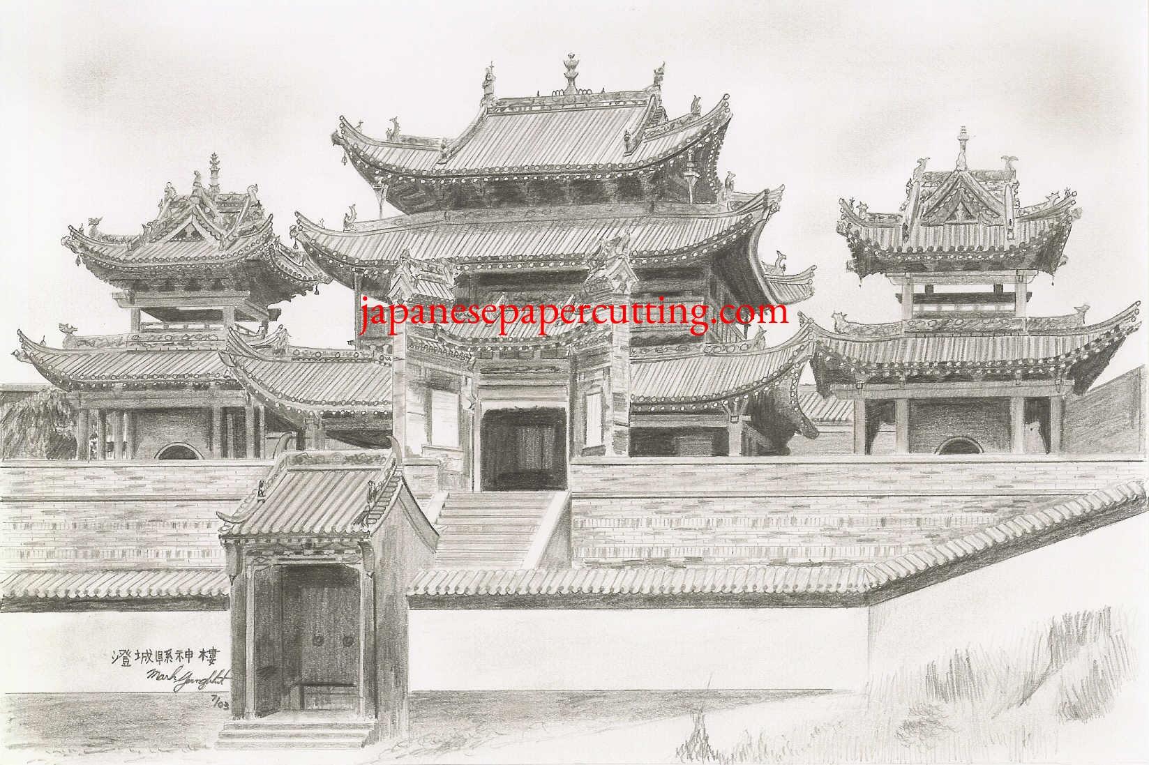 Immortal Tower   China   Pencil   2003
