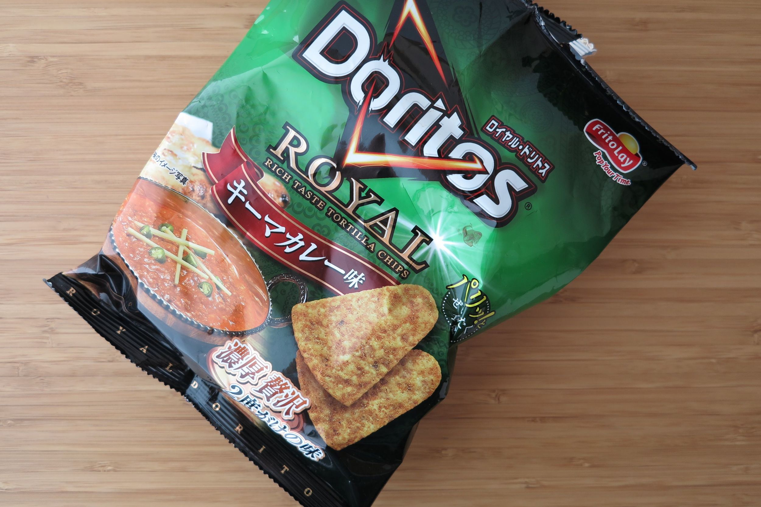 curry doritos