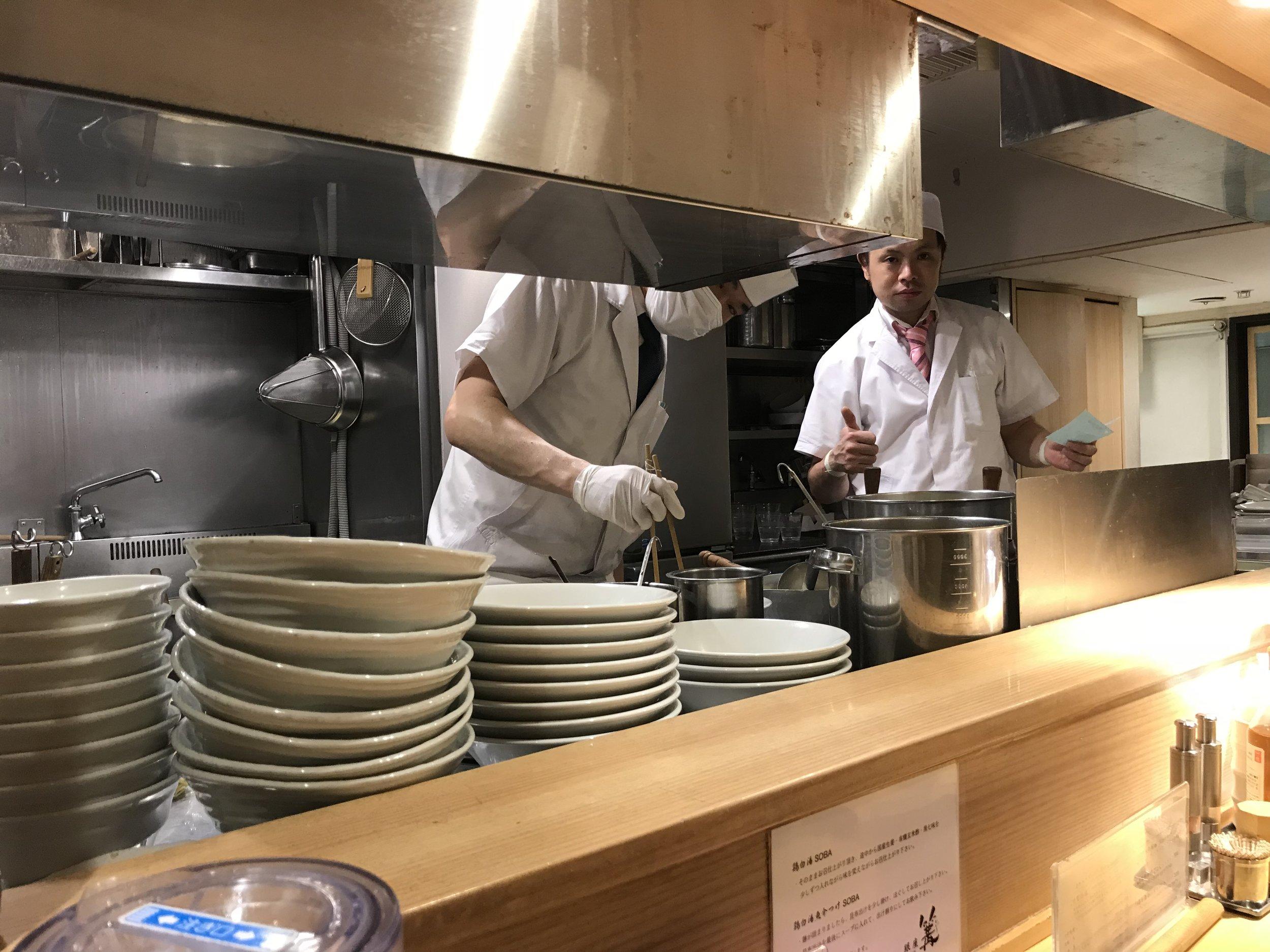 kagari kitchen