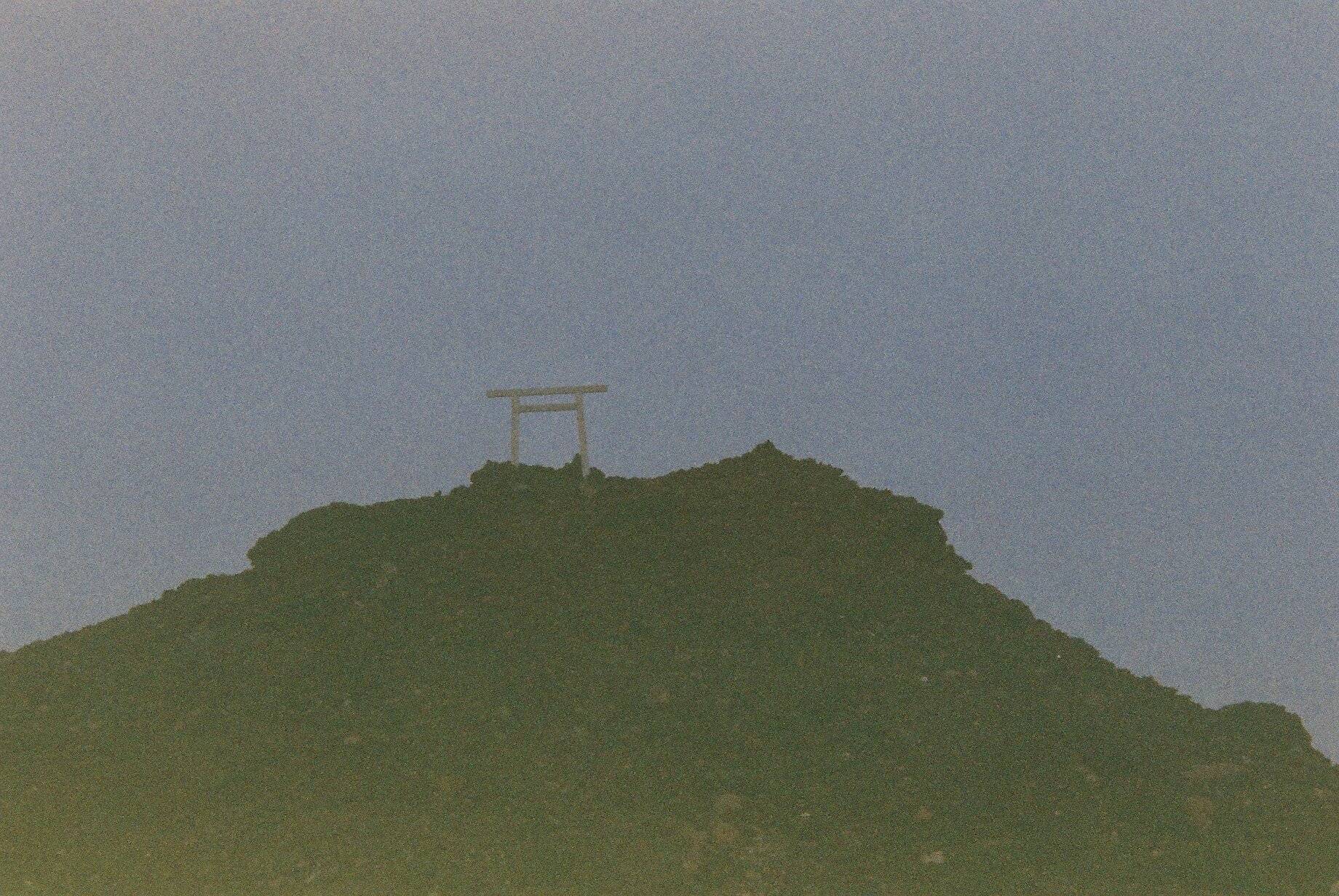 The Torii gate at the summit.