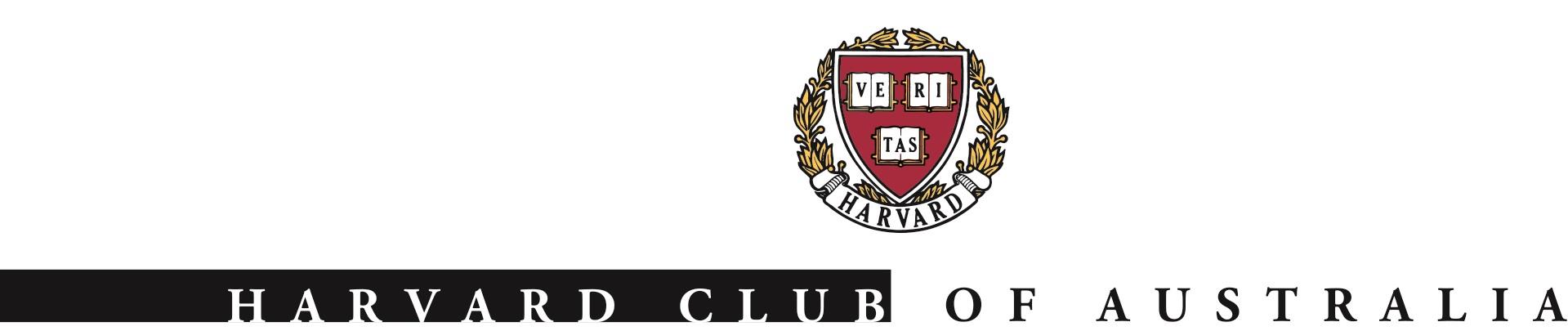 HCA Logo longthin.jpg