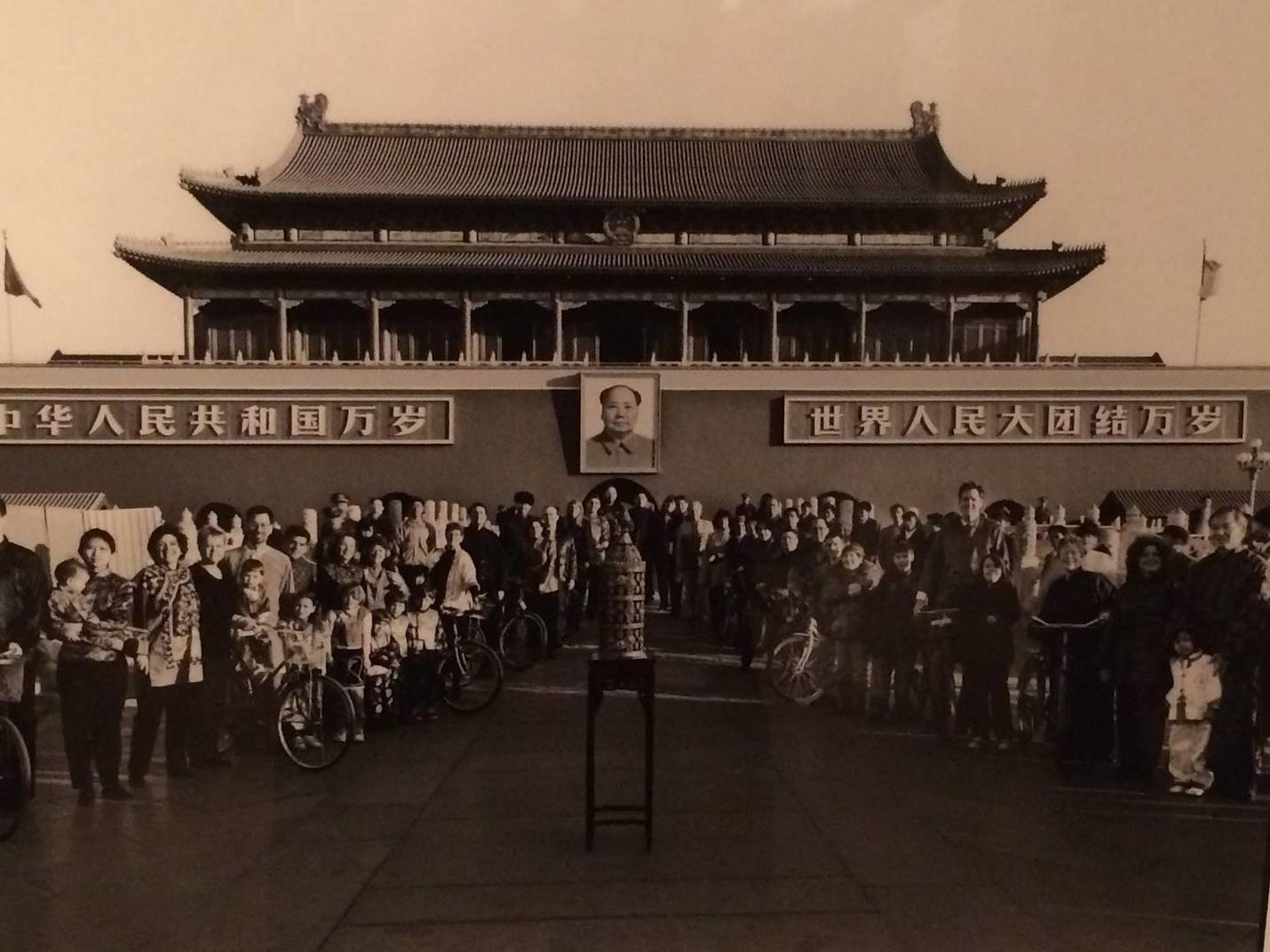 Kehillat Beijing, circa 1999.