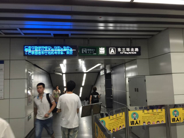 1. Once you get off the train, follow signs for Exit A, the northeast corner of the station.